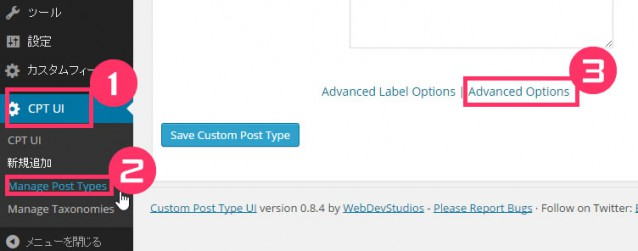 Custom Post Type UI